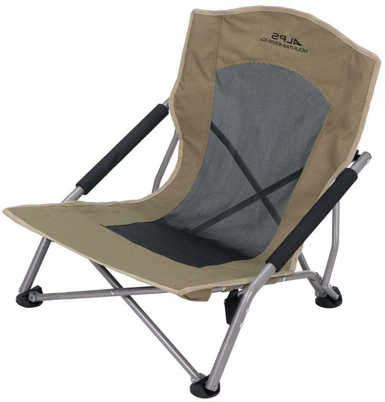 Folding Chair Beach Sitting Low Frame Back Patio