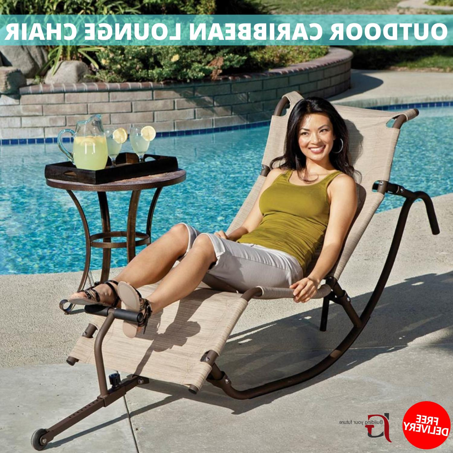 Modern Outdoor Reclining Beach Sun Patio Chaise Lounge Chair