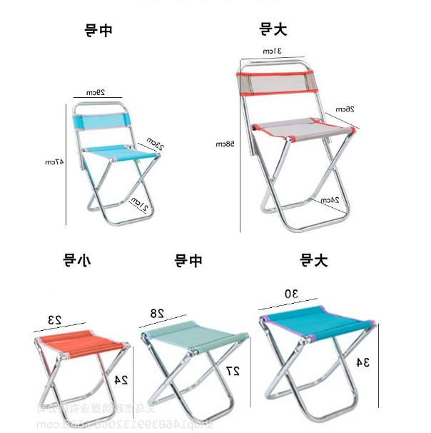 Stainless Portable Outdoor Folding Maza Portable Chair