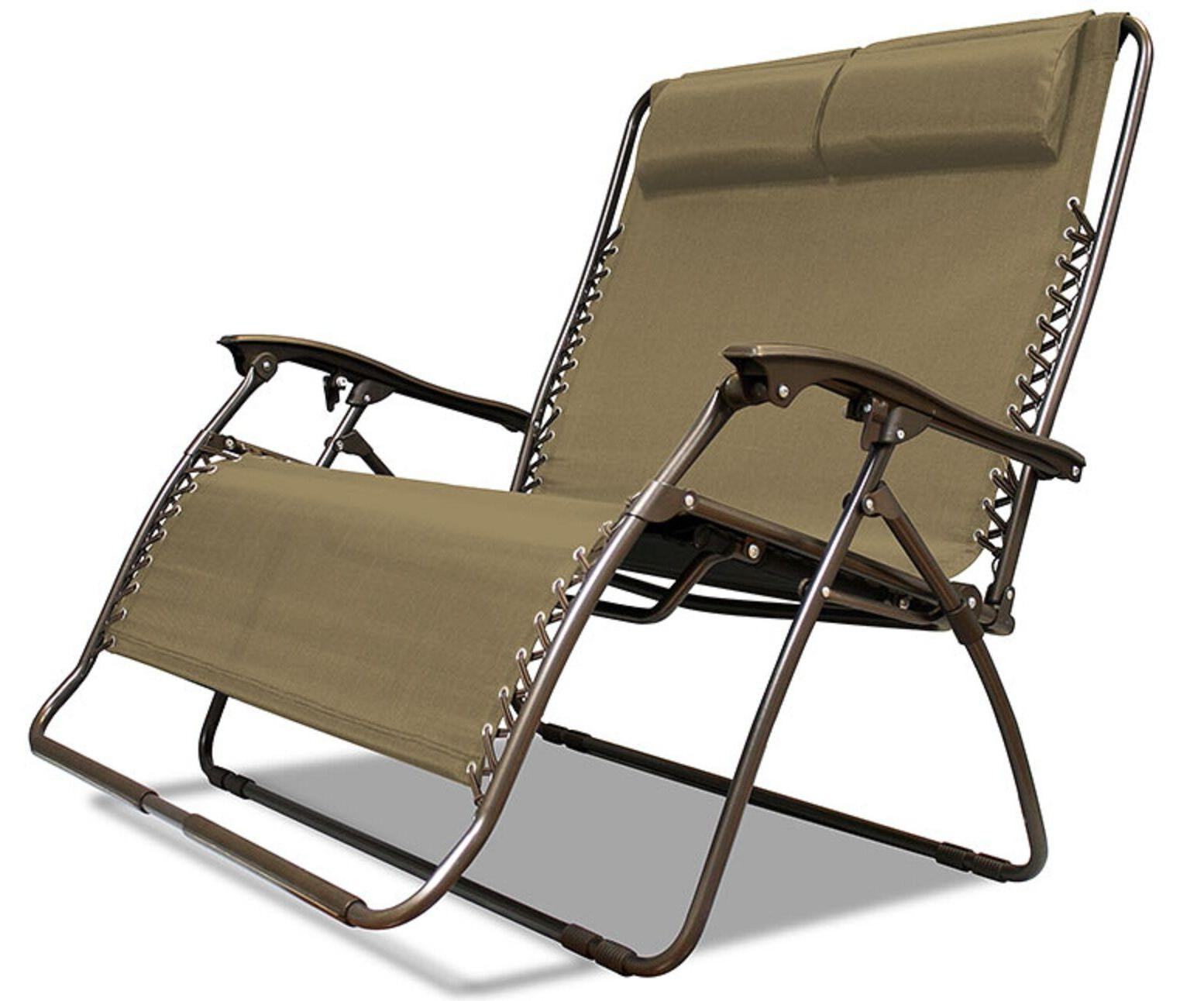 zero gravity loveseat tan outdoor patio furniture