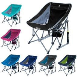 GCI Outdoor Pod Rocker Chair Outdoor Camping Rocking Seat Fo