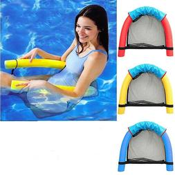 Swimming Pool Chair Floating Seat Mesh Water Lounge Hammock
